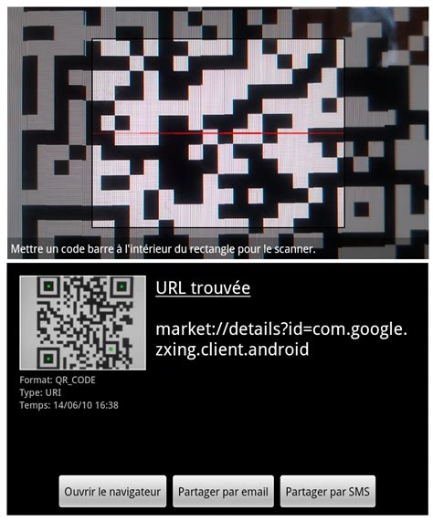 scan barcode android how to android barcode scanner