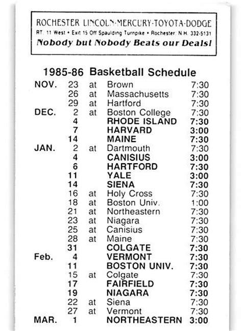 uk basketball schedule december 1985 86 university of new hampshire wildcats ncaa mens