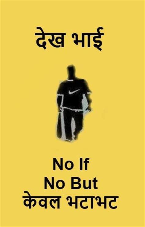 attitude jat status jaat attitude ststus in hindi jatt attitude status in
