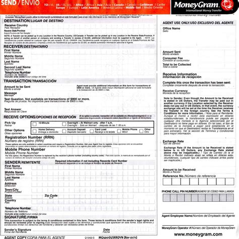 Moneygram Money Order Receipt Template by How Walmart And Moneygram Are Helping Scammers In Cameroon