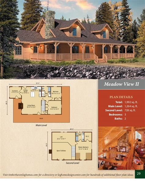 log home interiors heart of carolina log homes floor plans heart of carolina log homes