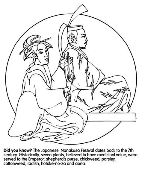 free coloring page of japan japanese nanakusa festival crayola co uk