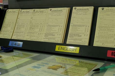 mendapatkan visa ke jepang tips lolos imigrasi dengan bebas visa jepang trip jepang