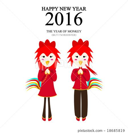 new year 2016 monkey rooster happy new year 2016 of monkey but i m rooster stock