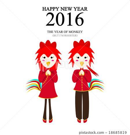 new year 2016 rooster forecast new year 2016 rooster forecast 28 images happy new