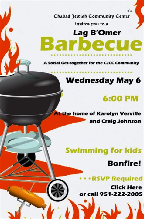 Bbq Ticket Template Free by Lag B Omer Community Bbq Chabad Community Center
