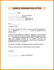 Resignation Letter No Reason 13 Resignation Letter Sle Due To Personal Reasons Handy Resume