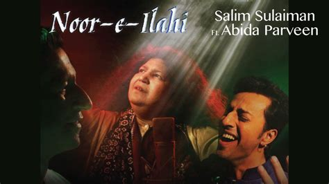 song special 2016 noor e ilahi official salim sulaiman feat