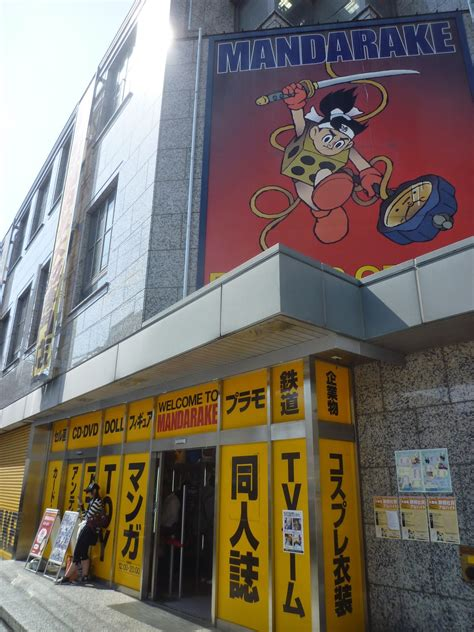 Gamis Nigoya Famicomblog Retro Shopping In Nagoya Part 2 Osu