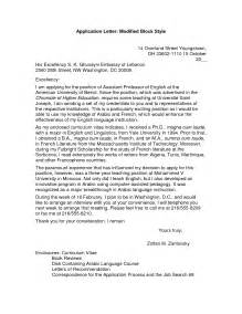 Application Letter British Style How To Make Your Application Letter Stand Out Businessprocess