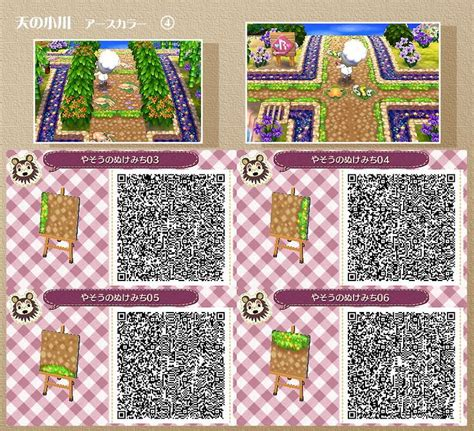 acnl flower qr codes paths 134 best images about animal crossing new leaf qr codes