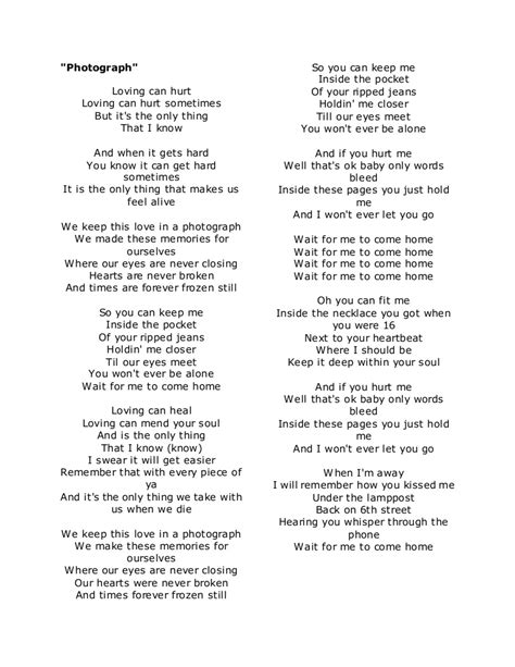 Lyrics of song