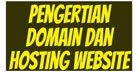 pengertian domain  hosting website awalilmucom