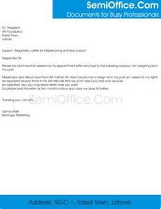 Letter To Manager For Resignation by Resignation Letter For Misbehaving And Misconduct