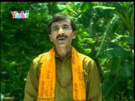 Maa Baap Ko Mat Bhulna maa baap ko tum mat bhulna by gyanendra sharma