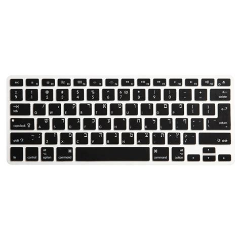 Keyboard Protector For Macbook Pro enkay keyboard protector cover for macbook pro 13 3 inch
