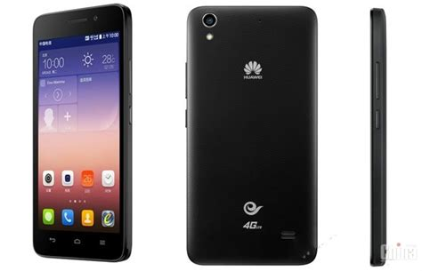 Hp Huawei Honor Play huawei honor play 4 featuring 64bit processor and 4g lte