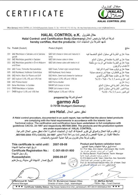 Schuylkill County Marriage License Records File European Halal Certificate Jpg