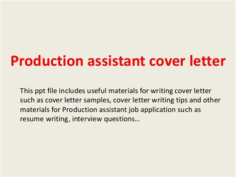cover letter production company production assistant cover letter