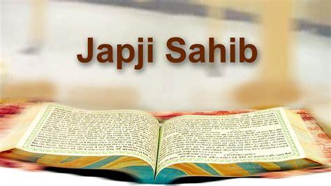 japji sahib complete translation language