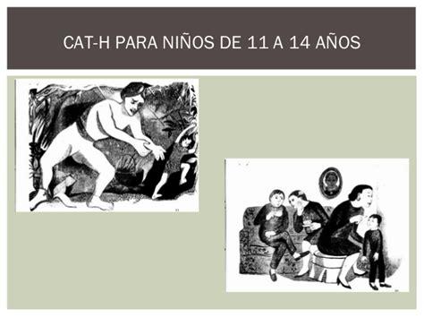 imagenes test cat h cat y tat con laminas
