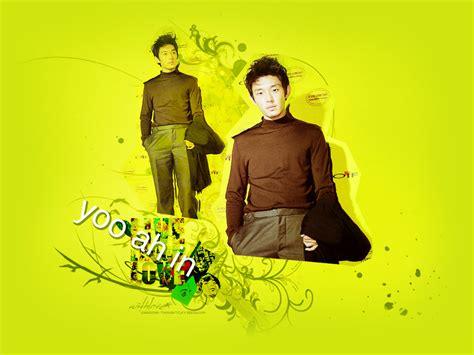 yoo ah in wallpaper yoo ah in wallpaper by withlovesherry on deviantart