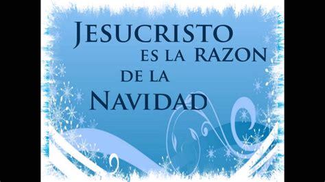 imagenes navidad es jesus jesucristo es la raz 243 n de la navidad youtube