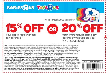 Babies R Us Gift Card Promotional Code - 20 off babies r us online coupons