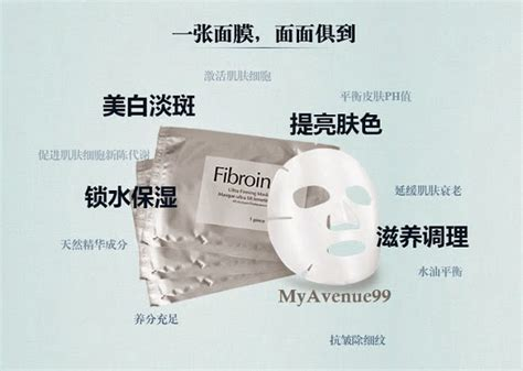 One Silk Mask Whitening Gold Emas Original fibroin ultra firming silk protein mask pack of 5