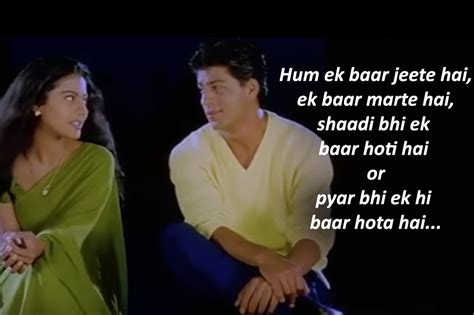 kuch kuch hota hai means 10 of shah rukh khan s dialogues you d need to woo a