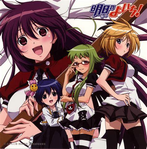 asu no yoichi asu no yoichi eyeshield 21 and hell season 2