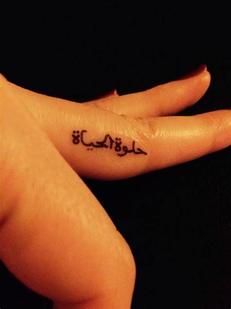 tatuajes de frases arabes para chicas belagoria la web