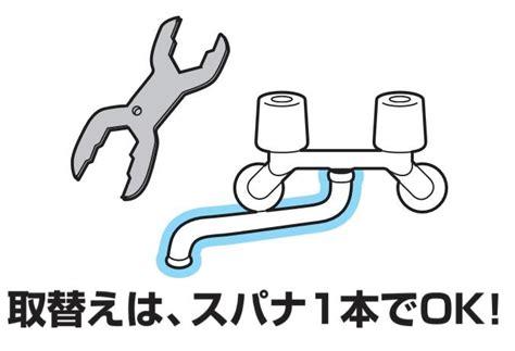 三栄水栓 パイプアダプター pt35 24s メンテナンス用品 水栓工具