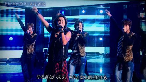 another future kis my ft2 kis my ft2 215 smap 木村 香取 another future