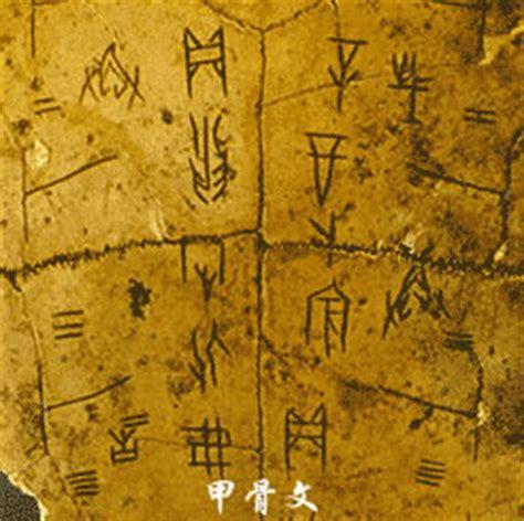 scrittura cinese lettere alfabeto cinese
