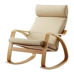 ikea rocker recliner leather armchairs leather recliner chair ikea