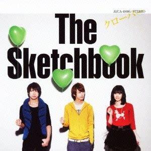sketchbook clover the sketchbook clover