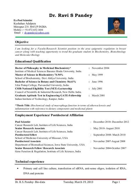 dr ravi  pandey resume  assistant professor research