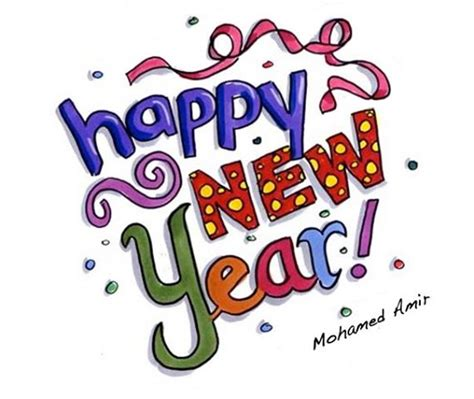 new year graphic images happy new year colorful clipart graphic