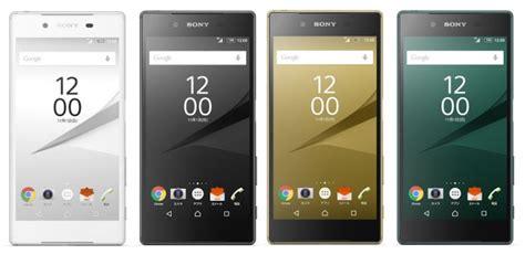 Sony Xperia Z5 Au Japan xperia z5 sov32 announced for au by kddi in japan xperia