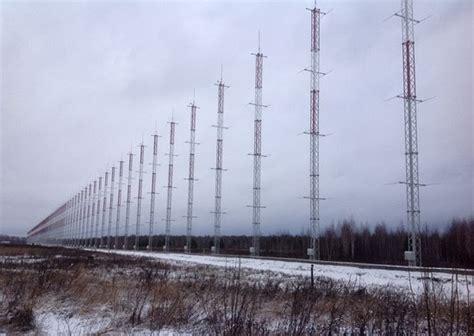 test della rete russia al via i test della rete radar container analisi