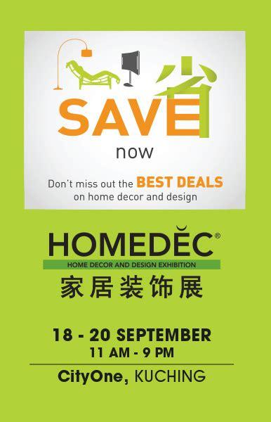 home decor and design exhibition homedec home decor and design exhibition 2015 gallery