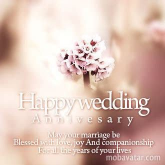 Wedding Anniversary Wishes Exle by Photo For Happy Merrage Anniversary New Calendar