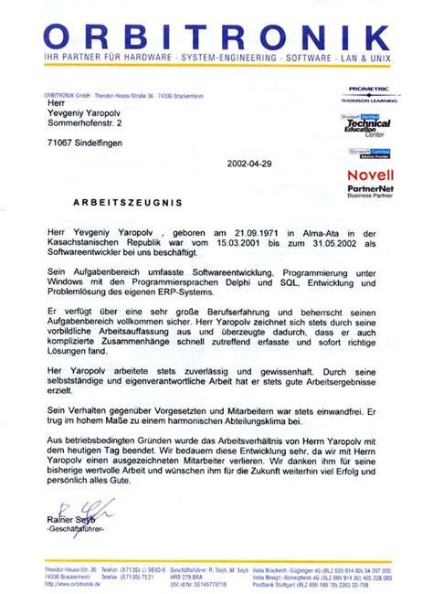 Arbeitszeugnis Schreiben Muster Kostenlos Dipl Ing Yevgeniy Yaropolov
