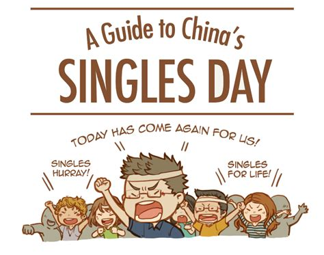 singles day in china 2015 internchina what you need to know about china s biggest shopping day