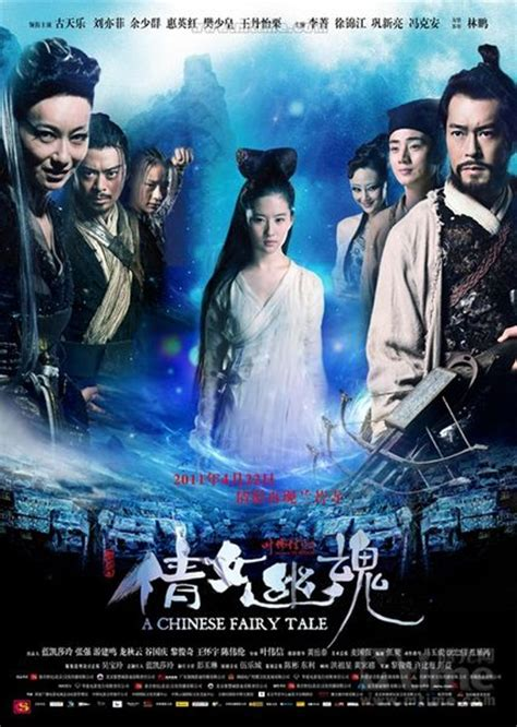 film wuxia drama wuxia is swordplay epics and heroic romances 187 reach unlimited