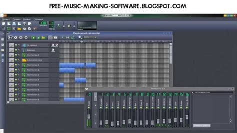 best software to produce house music best music making software free 2017 make your own music