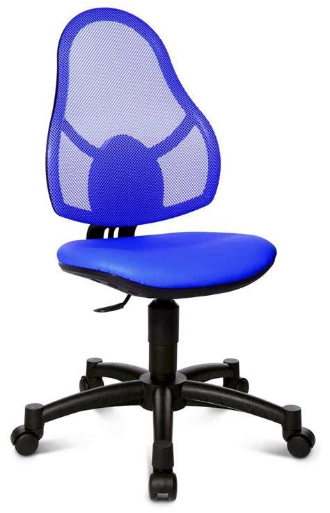 siege bureau enfant chaise de bureau junior cortex chaise de bureau junior