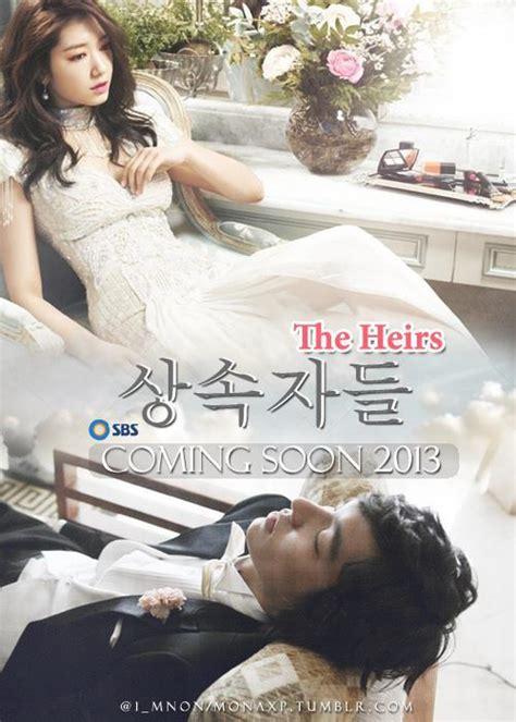film korea the heirs elf everlastingfrend drama korea terbaru