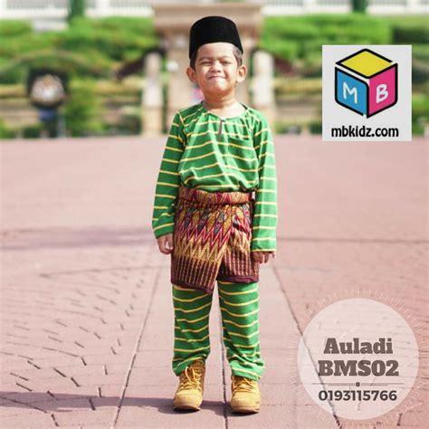 S Stripe Overall Set Baju Anak jualan barangan bayi dan kanak kanak baju melayu